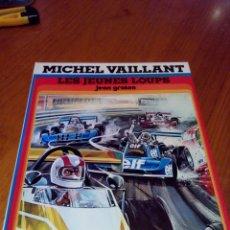 Cómics: MICHEL VAILLANT LES JEUNES LOUPS 1977. DARGAUD . Lote 52374748