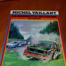 Cómics: MICHEL VAILLANT LA SILHOUETTE EN COLERE 1979. DARGAUD . Lote 52375017