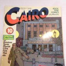 Cómics: CAIRO - NUM 10 - NORMA EDITORIAL - 1972/1983. Lote 52868944