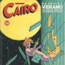 Cómics: CAIRO. Nº 58. ESPECIAL VERANO. NORMA. (P/B30). Lote 213143211
