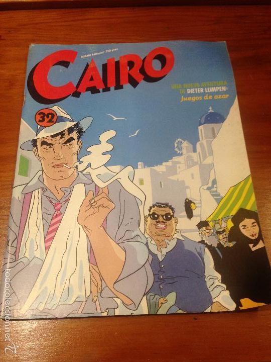 CAIRO Nº 32. NORMA EDITORIAL 1985. FRANQUIN. VITTORIANO GIARDINO. JORDI GUAL. (Tebeos y Comics - Norma - Cairo)