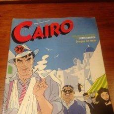 Cómics: CAIRO Nº 32. NORMA EDITORIAL 1985. FRANQUIN. VITTORIANO GIARDINO. JORDI GUAL.. Lote 55371249