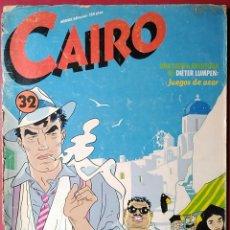 Cómics: CAIRO Nº 32. Lote 55806696