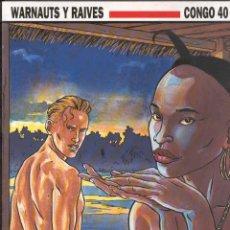 Cómics: COLECCIÓN CIMOC EXTRA COLOR Nº 109. CONGO. Lote 56082415