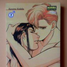 Cómics: KIZUNA. VOL. 2 - KAZUMA KODAKA. Lote 56097528