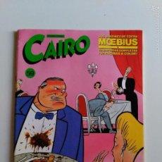Cómics: CAIRO. Nº 18. EXTRA DE NAVIDAD. JULIO-AGOSTO 1983.. Lote 57940562