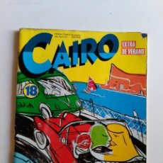 Cómics: CAIRO. Nº 59. ED NORMA . Lote 57940620