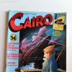 Cómics: CAIRO Nº 14 - NORMA EDITORIAL. Lote 57950396