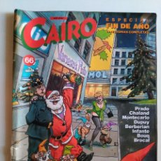 Cómics: CAIRO 66. EDITORIAL NORMA. Lote 57952894