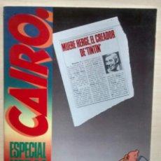 Cómics: ESPECIAL HERGE - REVISTA EL CAIRO -1983. Lote 58144963