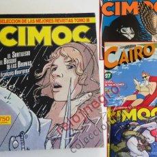 Cómics: LOTE CIMOC 42 49 51 Y CAIRO 27 - NORMA RETAPADO CÓMIC PARA ADULTOS - BOURGEON GARCÉS MOEBIUS COMICS. Lote 232590515