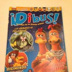 Cómics: DIBUS Nº 5. DIGIMON. CHICKEN RUN. NORMA 2000.. Lote 59627711