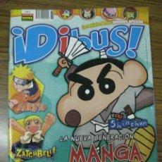 Cómics: REVISTA DIBUS Nº 68 NOVIEMBRE 2005 DE NORMA EDITORIAL. Lote 62124248