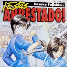 Cómics: ¡ ESTÁS ARRESTADO ! DE KOSUKE FUJISHIMA LOTE PACK DE 5 COMICS NORMA EDITORIAL. Lote 69590281