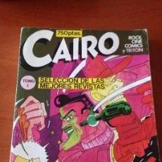 Cómics: TOMO RETAPADO Nº 1 CAIRO SELECCION. CONTIENE 8, 10, 18, 12, 17. NORMA. Lote 69686761