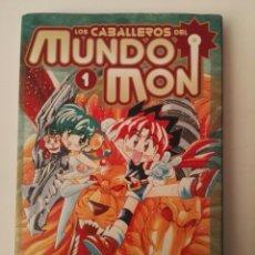 Cómics: LOS CABALLEROS DE MUNDO MON. N1. Lote 70632583