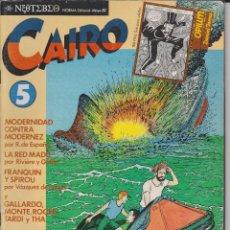Cómics: CAIRO Nº 5. Lote 71553831