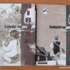 Cómics: HIROSHIMA 1 Y 2 MANGA. Lote 74240675