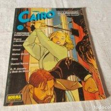 Cómics: CAIRO Nº 73. Lote 114062456