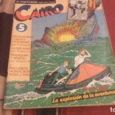 Cómics: CAIRO Nº5 LA EXPLOSION DE LA AVENTURA. Lote 76835095