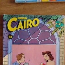 Cómics: COMIC CAIRO NUMERO 61. Lote 81110324