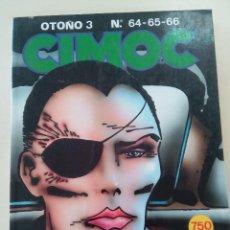 Cómics: CIMOC-EXTRA NUMERO 3-OTOÑO-ED. NORMA-1981-CONTIENE LOS Nº 64-65-66-OPORTUNIDAD….VER . Lote 87521592