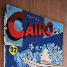 Cómics: CAIRO - Nº 23- NORMA AÑO 1984 . Lote 89444240