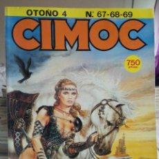 Cómics: CIMOC OTOÑO 4. RETAPADO CONTIENE 67,68,69. NORMA EDITORIAL.. Lote 92040695