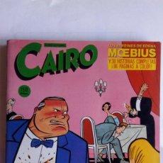 Cómics: CAIRO - LOS JARDINES DE EDENA Y 30 HISTORIAS COMPLETAS, ANTOLOGIA Nº 19. Lote 92836040