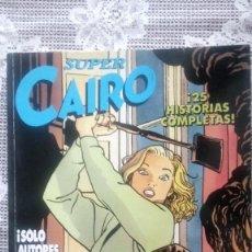 Cómics: SUPER CAIRO Nº 4 - TOMO CON LOS Nº 73-74-75. Lote 93024100