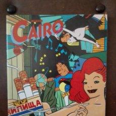 Cómics: CAIRO 68. BUEN ESTADO. Lote 94251795