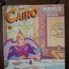 Cómics: CAIRO 65. Lote 94251950