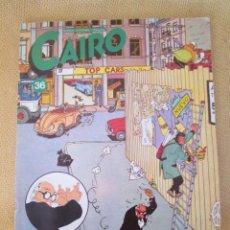 Cómics: COMIC AVENTURAS NORMA: CAIRO 36 LEON EL TERRIBLE LJ.E. Lote 94400794