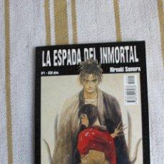 Comics : LA ESPADA DEL INMORTAL Nº 1: HIROAKI SAMURA. Lote 94974871