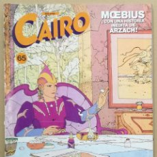 Cómics: COMIC CAIRO, Nº 65 - NORMA EDITORIAL - OFERTAS DOCABO TEBEOS. Lote 95088271