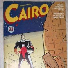 Cómics: COMIC CAIRO, Nº 33 - NORMA EDITORIAL (EI). Lote 95465579