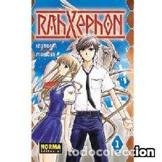 Cómics: RAHXEPHON Nº 1 -3. Lote 95887547