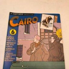 Cómics: REVISTA CAIRO Nº 6. NORMA 1981. Lote 99575568