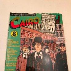 Cómics: REVISTA CAIRO Nº 8. NORMA 1981. Lote 97036119