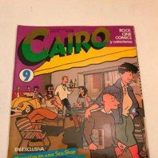 Cómics: REVISTA CAIRO Nº 9. NORMA 1981. Lote 99575571