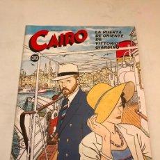 Cómics: REVISTA CAIRO Nº 39. NORMA 1981. Lote 97037615