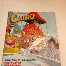Cómics: REVISTA CAIRO Nº 40. NORMA 1981. Lote 97037951
