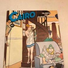 Cómics: REVISTA CAIRO Nº 41. NORMA 1981. Lote 97038391