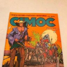 Cómics: CIMOC Nº 15. NORMA 1981. Lote 97041155