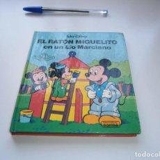 Cómics: EL RATON MIGUELITO - LIO MARCIANO - 1976 - TRIDIMENSIONAL O POP-UP - NORMA. Lote 97384651