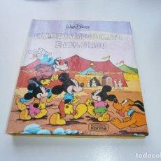 Cómics: EL RATON MIGUELITO - EN EL CIRCO - 1976 - TRIDIMENSIONAL O POP-UP - NORMA. Lote 97384819