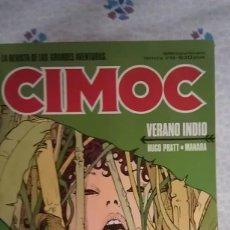 Cómics: CIMOC FANTASIA 13 - RETAPADO 47,48,49. Lote 97759859