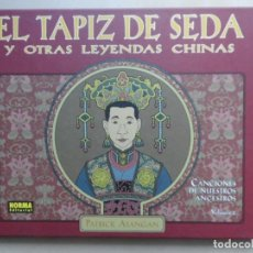 Cómics: EL TAPIZ DE SEDA Y OTRAS LEYENDAS CHINAS - NORMA - PATRICK ATANGAN (EL JARRON AMARILLO VOL.2). Lote 98142635