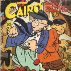 Cómics: CAIRO. Nº 53. NORMA. (B/60). Lote 98354035