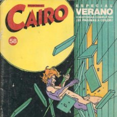 Cómics: CAIRO. Nº 58. ESPECIAL VERANO. NORMA. (B/60). Lote 98354167